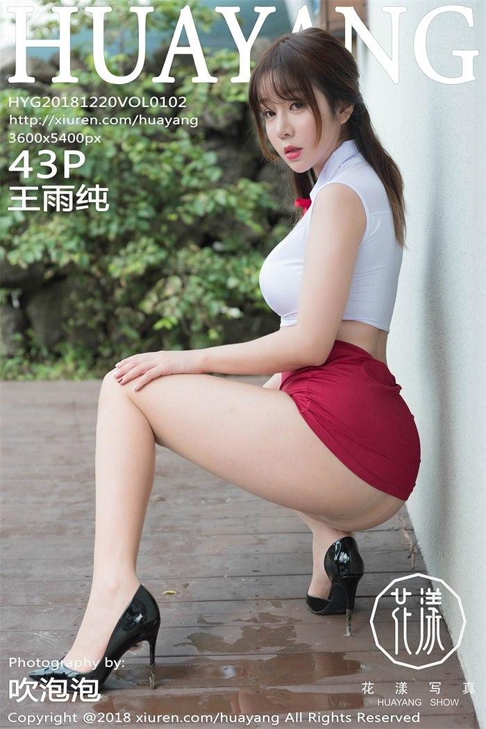 [HuaYang花漾show]2018.12.20 VOL.102 王雨纯[43+1P/100M]